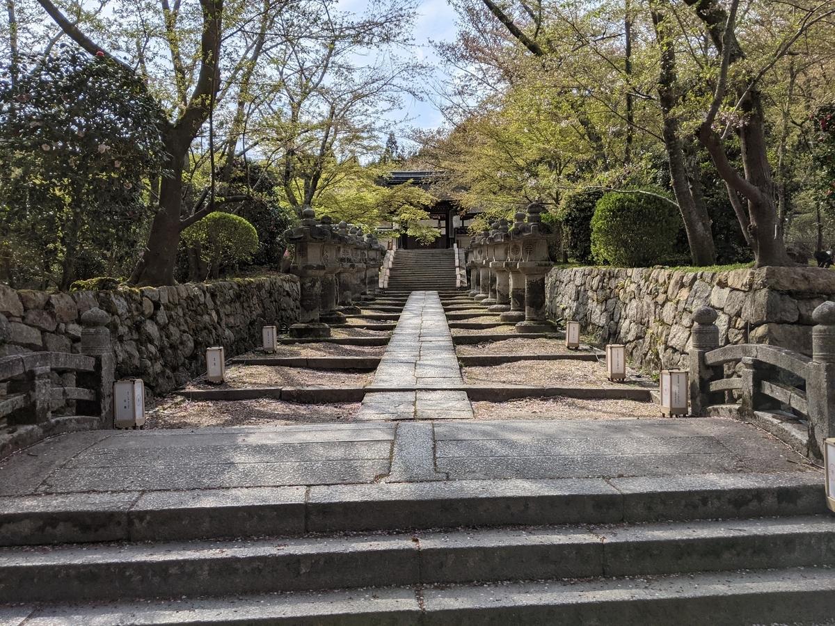 f:id:nanbo-takayama:20210512165339j:plain