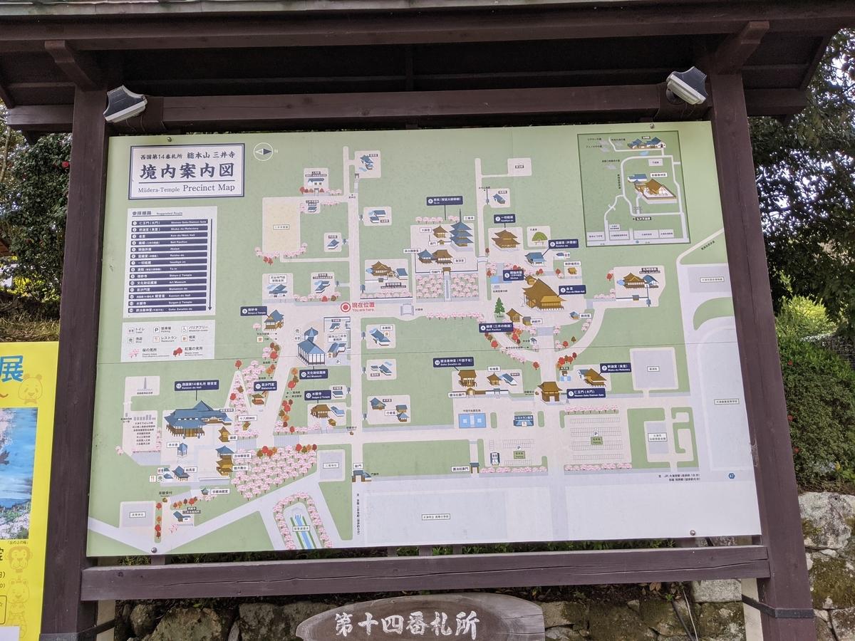 f:id:nanbo-takayama:20210512200312j:plain
