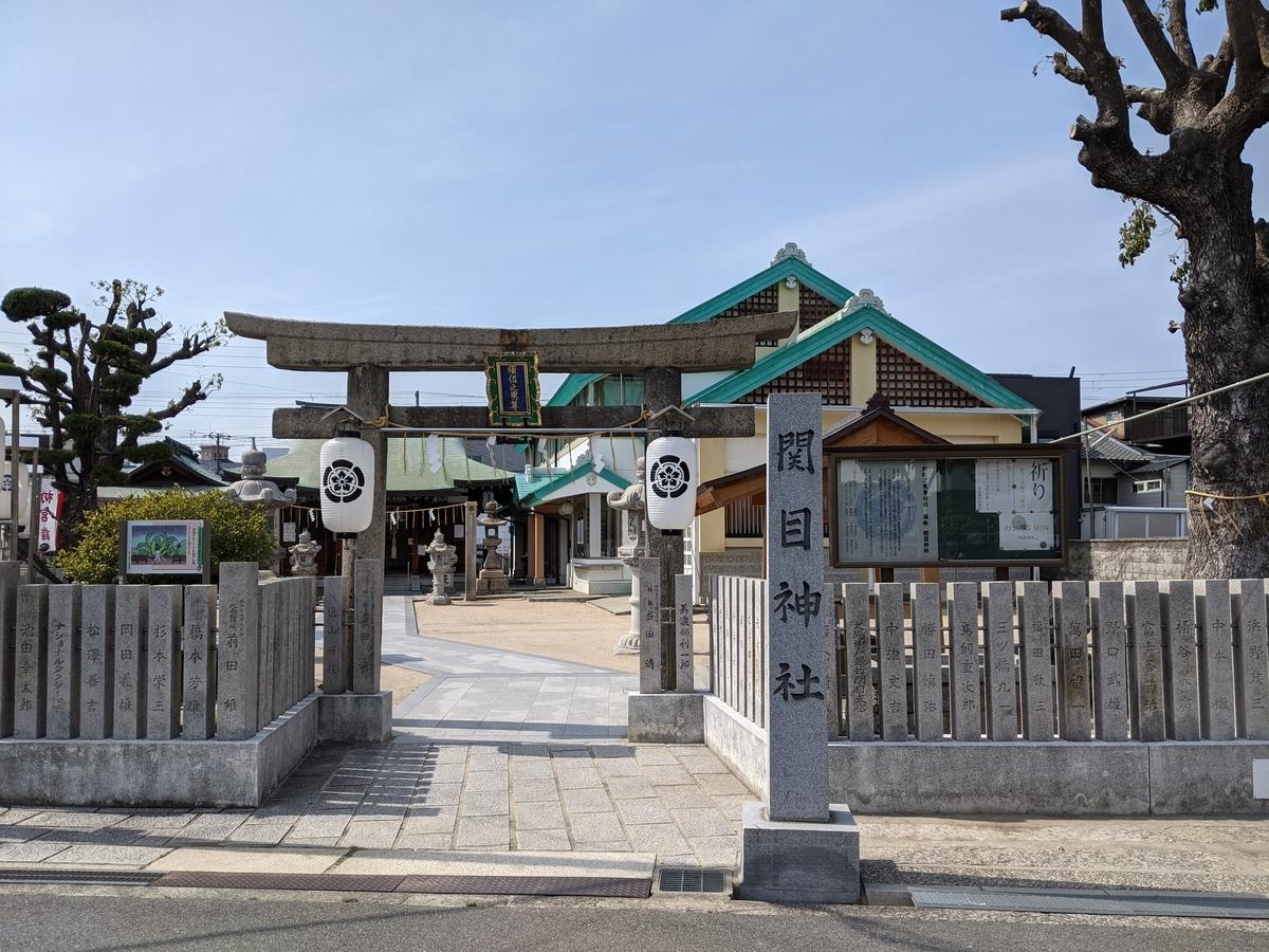 f:id:nanbo-takayama:20210515093125j:plain