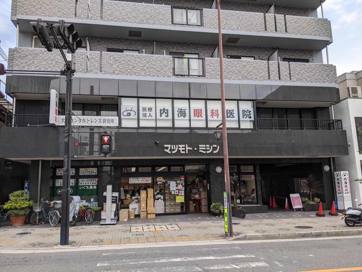 f:id:nanbo-takayama:20210515102254j:plain
