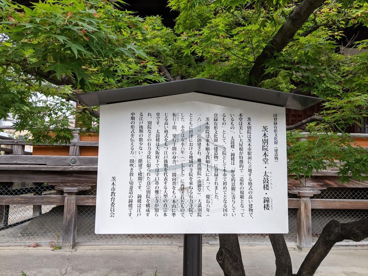 f:id:nanbo-takayama:20210515102944j:plain