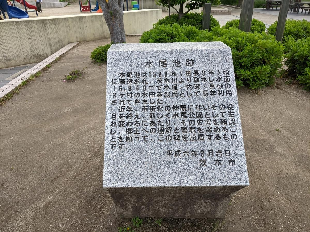 f:id:nanbo-takayama:20210515110021j:plain