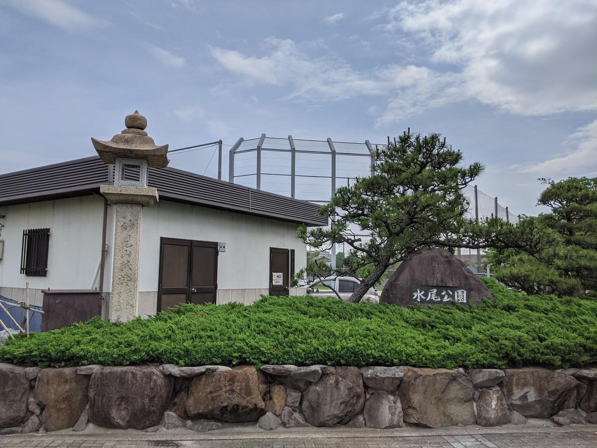 f:id:nanbo-takayama:20210515110301j:plain