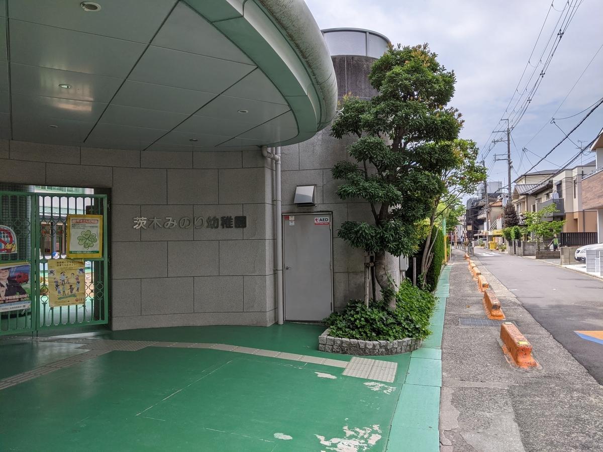 f:id:nanbo-takayama:20210515110515j:plain