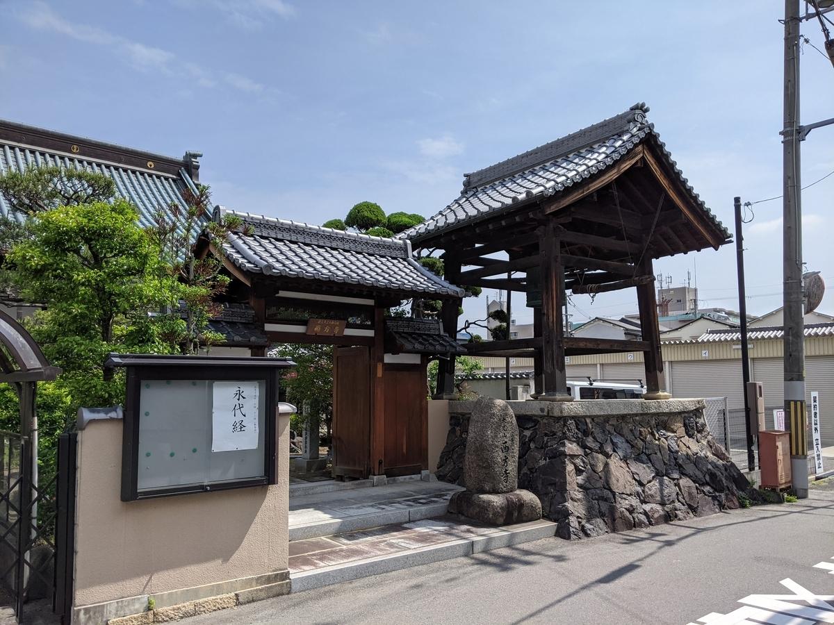f:id:nanbo-takayama:20210515111839j:plain