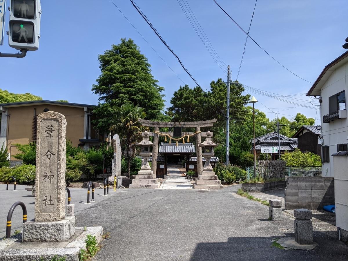 f:id:nanbo-takayama:20210515112326j:plain