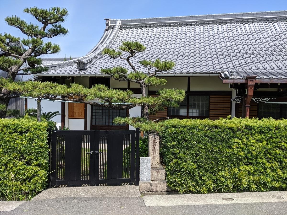 f:id:nanbo-takayama:20210515114206j:plain