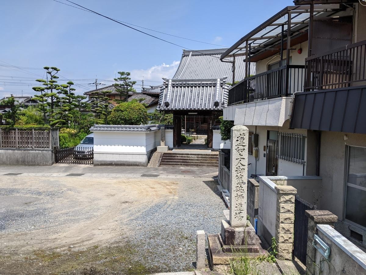 f:id:nanbo-takayama:20210515124548j:plain