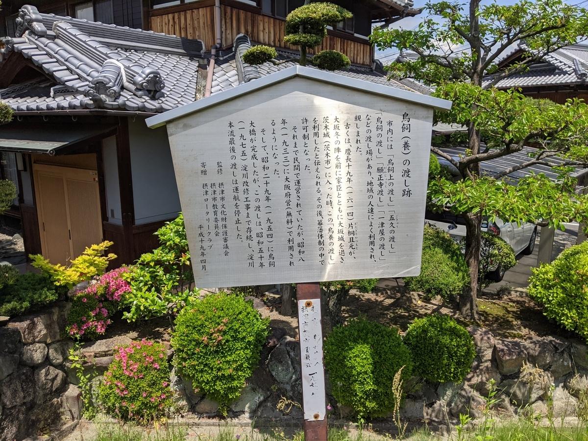 f:id:nanbo-takayama:20210515124846j:plain