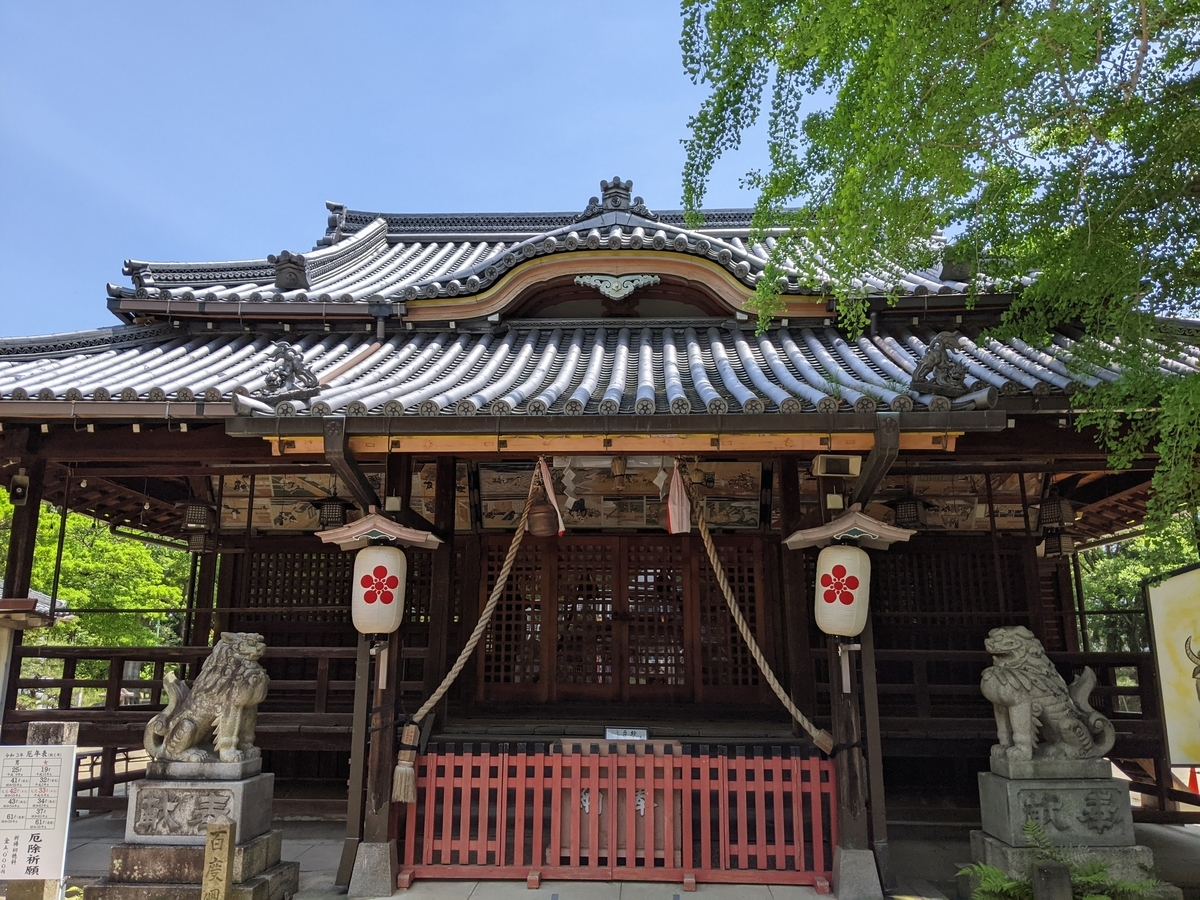 f:id:nanbo-takayama:20210515135537j:plain