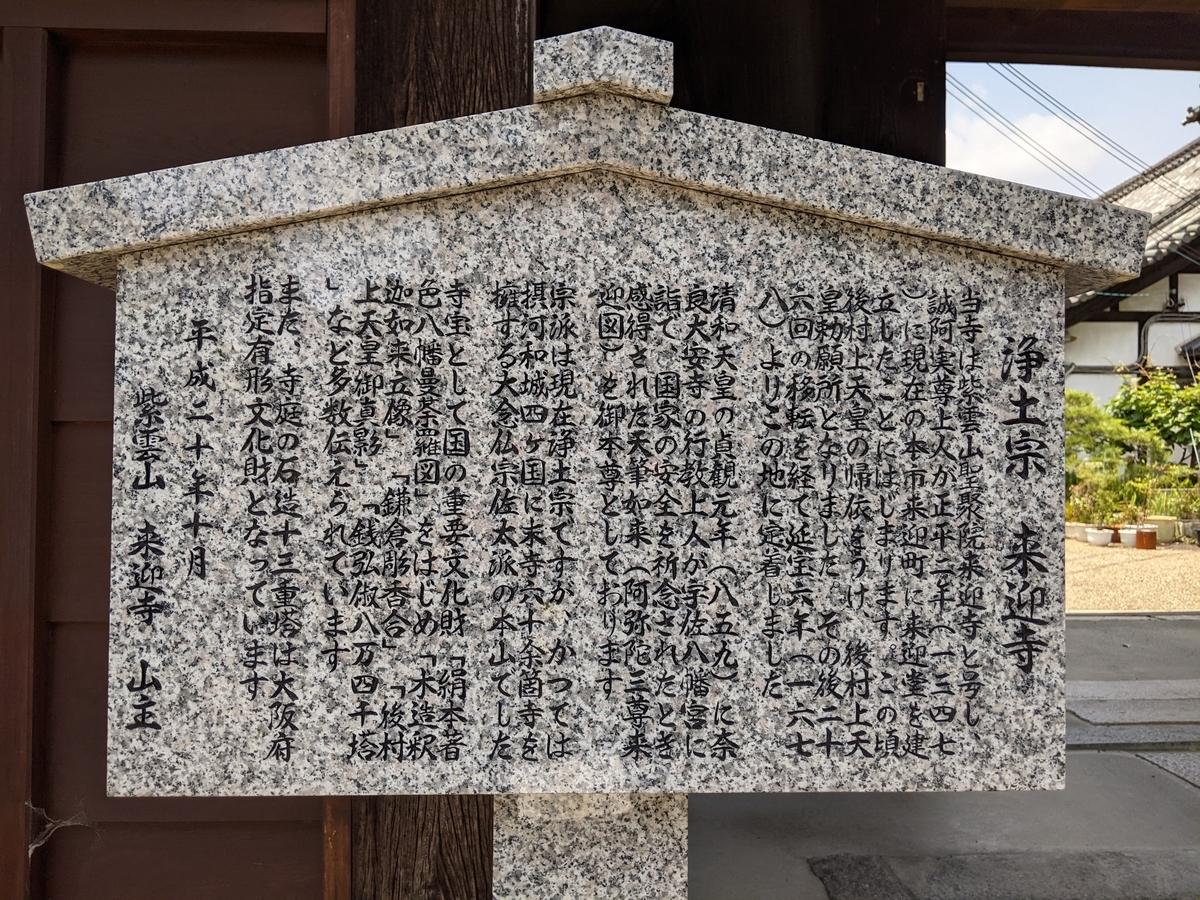 f:id:nanbo-takayama:20210515140017j:plain