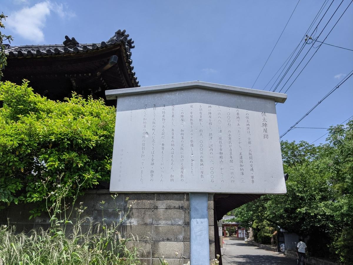 f:id:nanbo-takayama:20210515140155j:plain