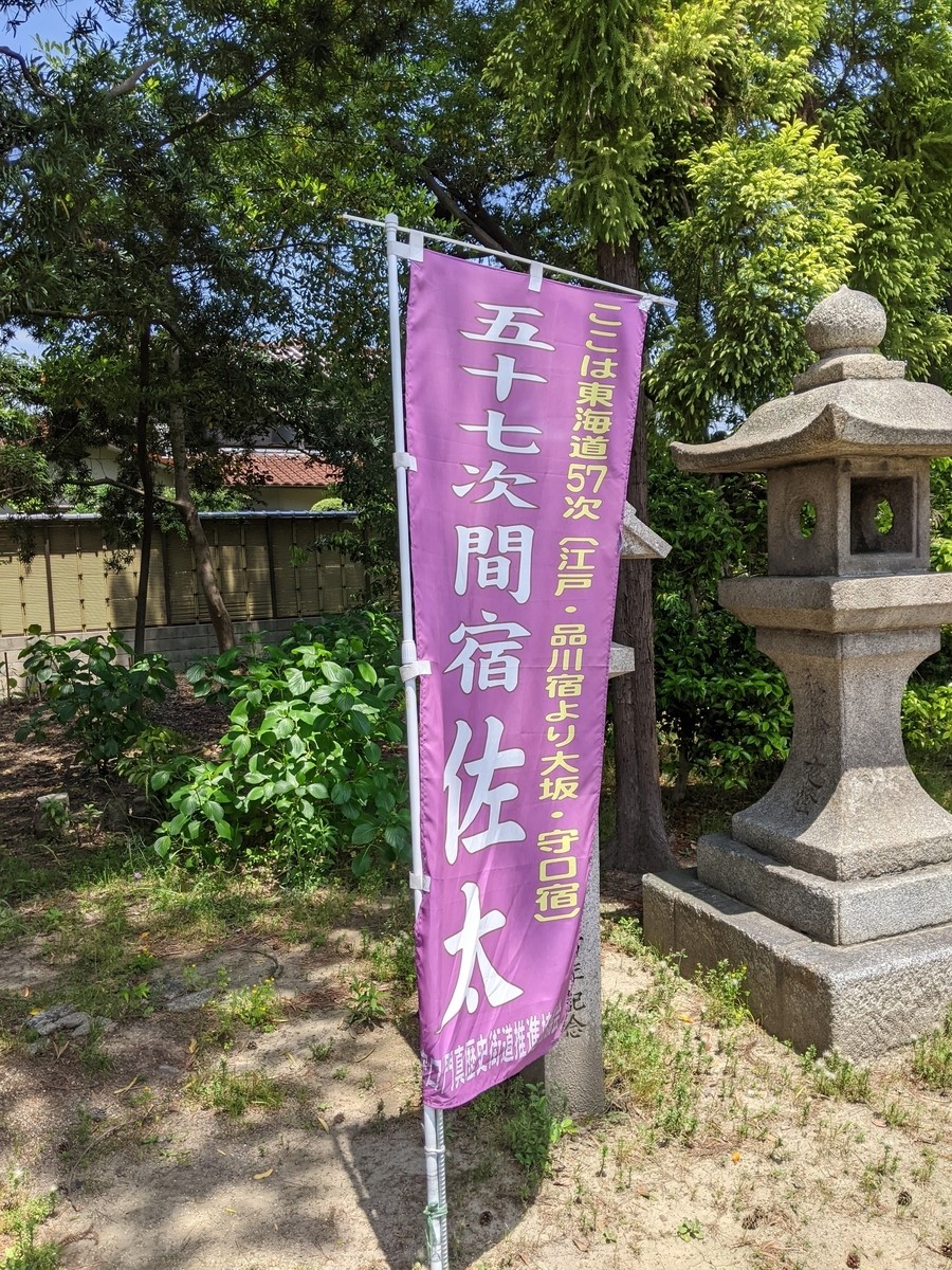 f:id:nanbo-takayama:20210515141121j:plain