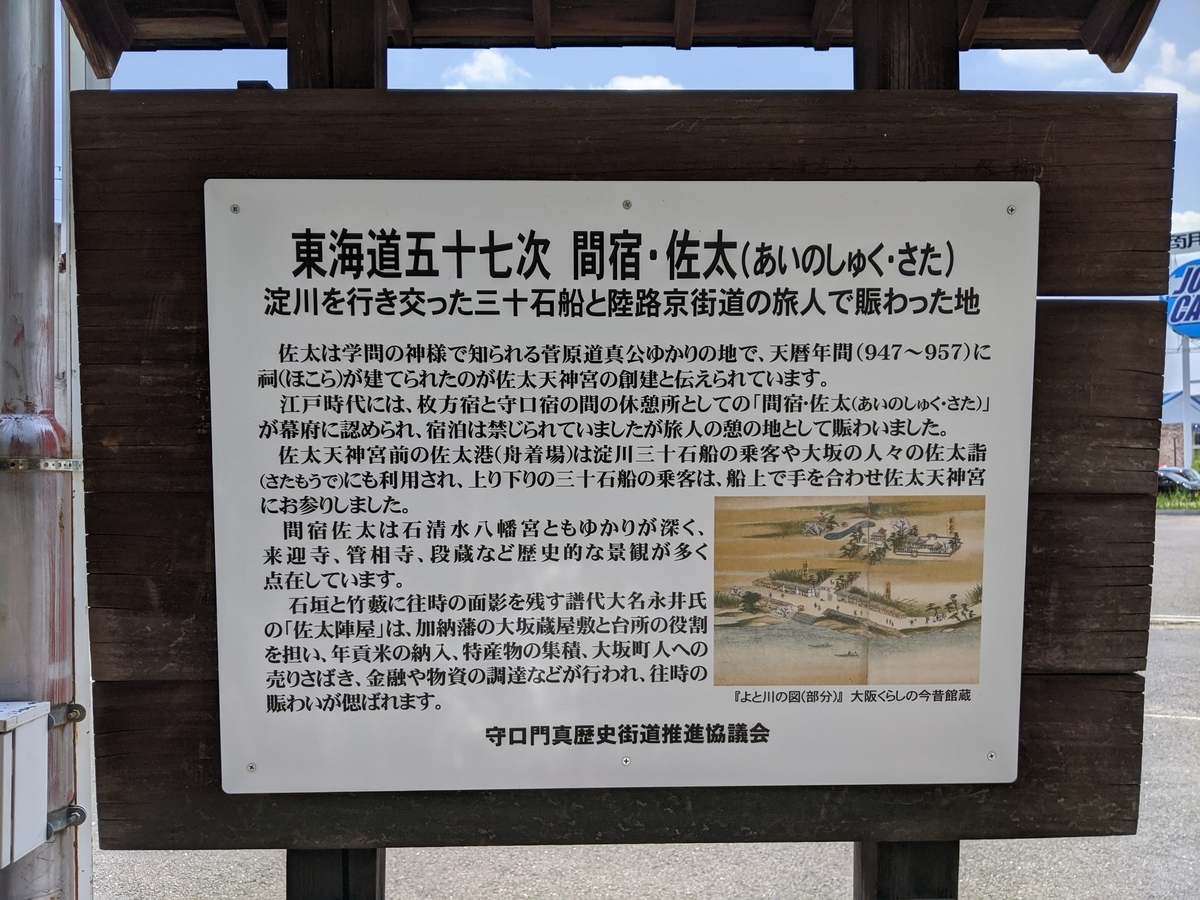 f:id:nanbo-takayama:20210515141649j:plain