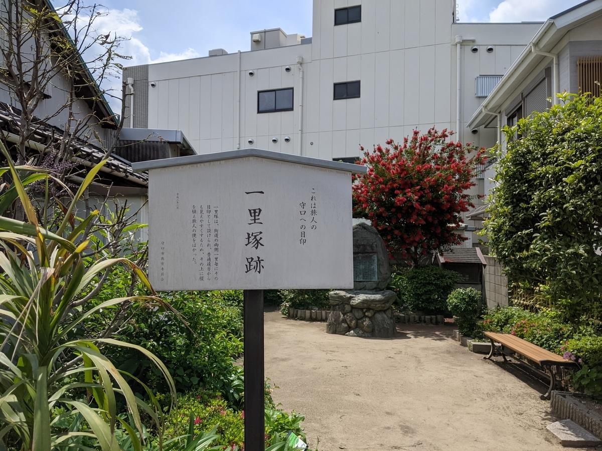 f:id:nanbo-takayama:20210515150030j:plain