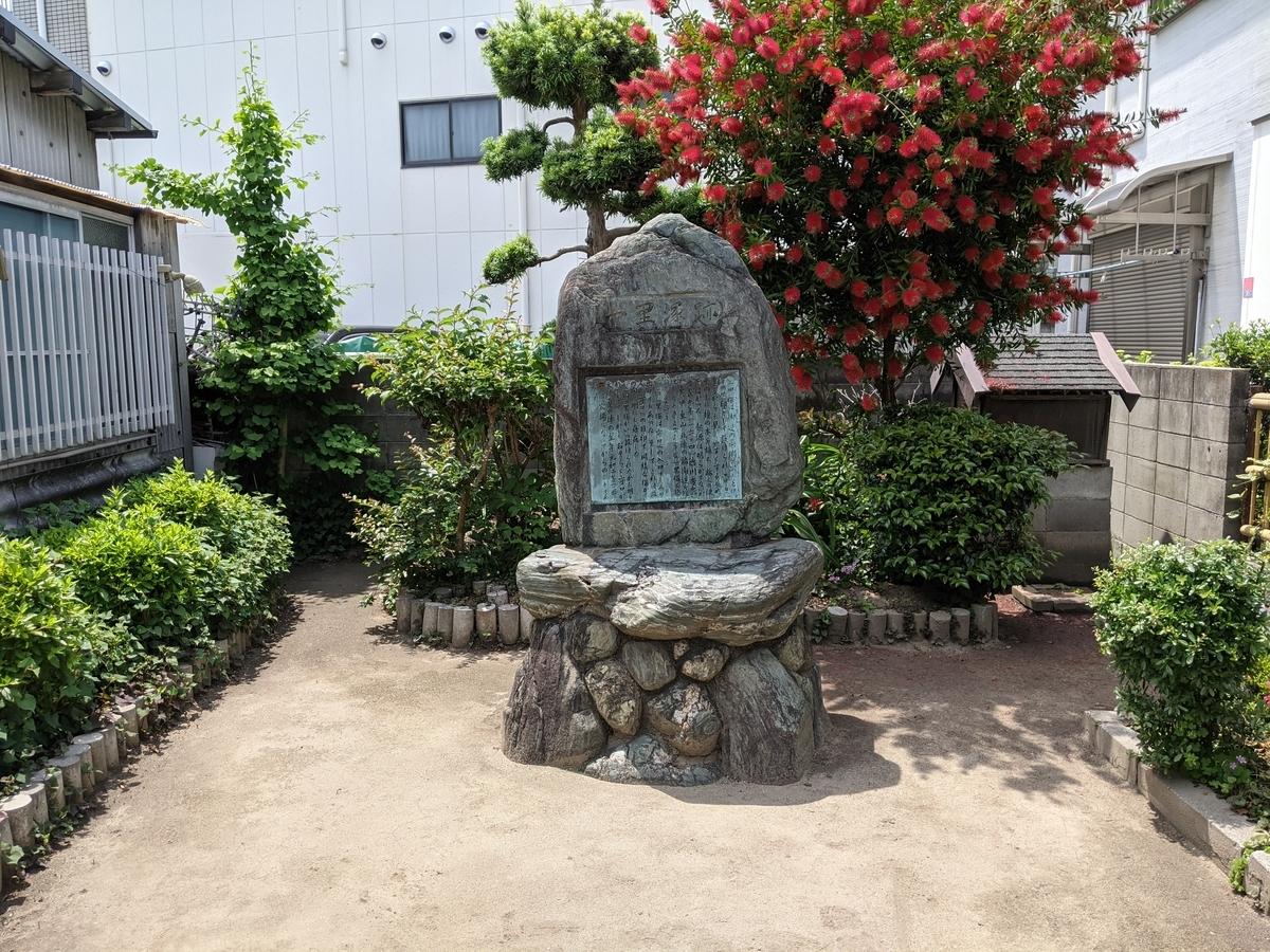 f:id:nanbo-takayama:20210515150302j:plain