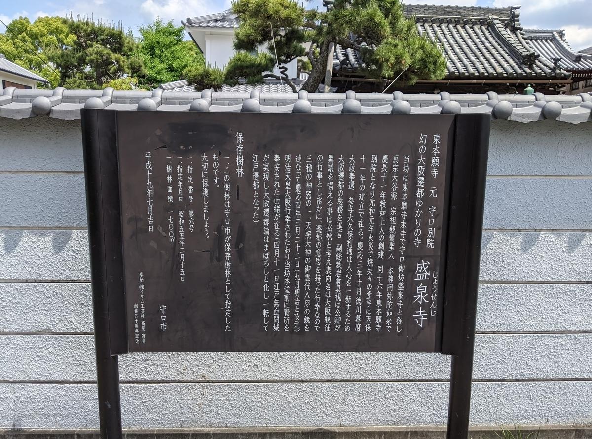 f:id:nanbo-takayama:20210515154347j:plain