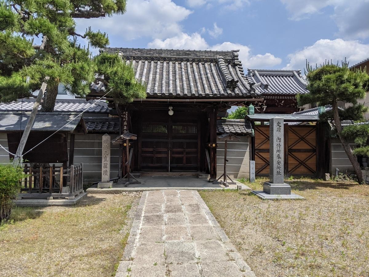 f:id:nanbo-takayama:20210515154615j:plain
