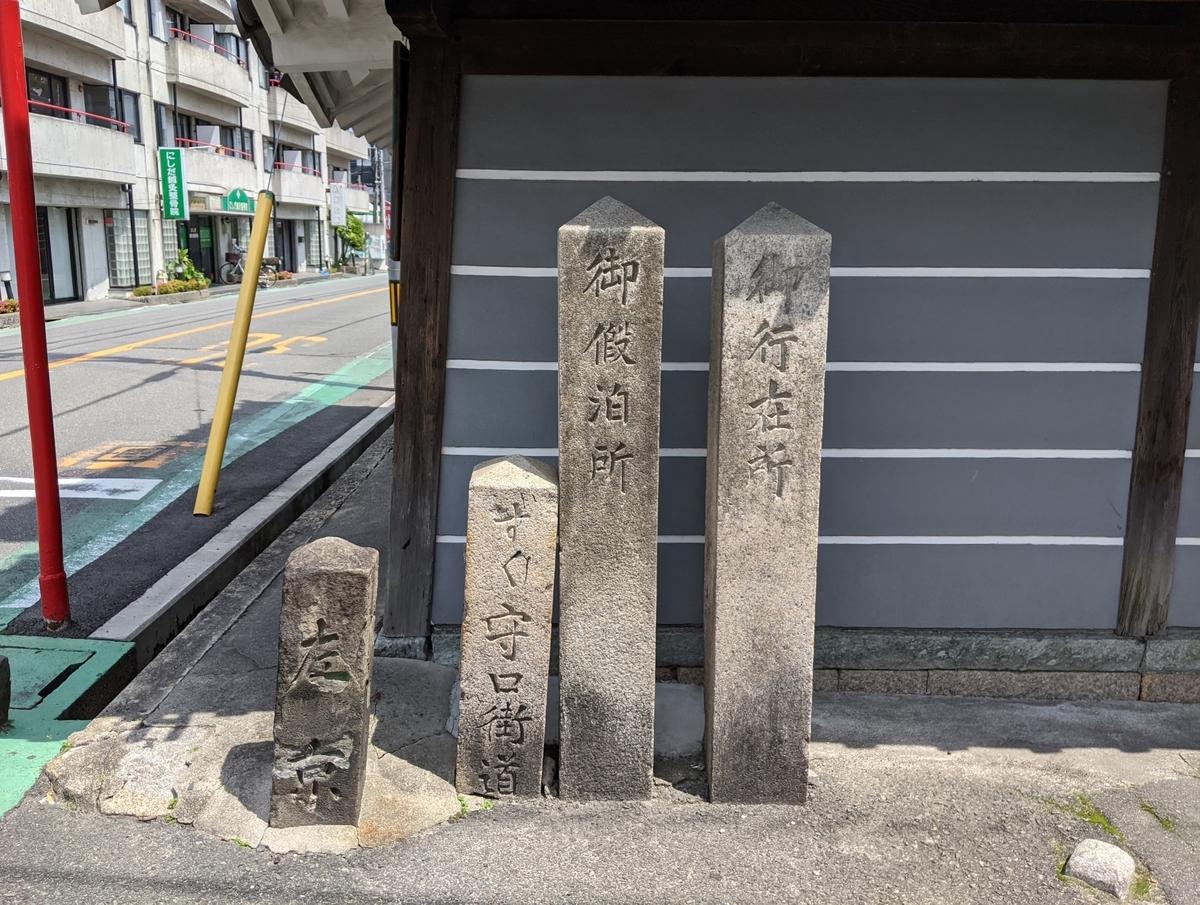 f:id:nanbo-takayama:20210515155341j:plain
