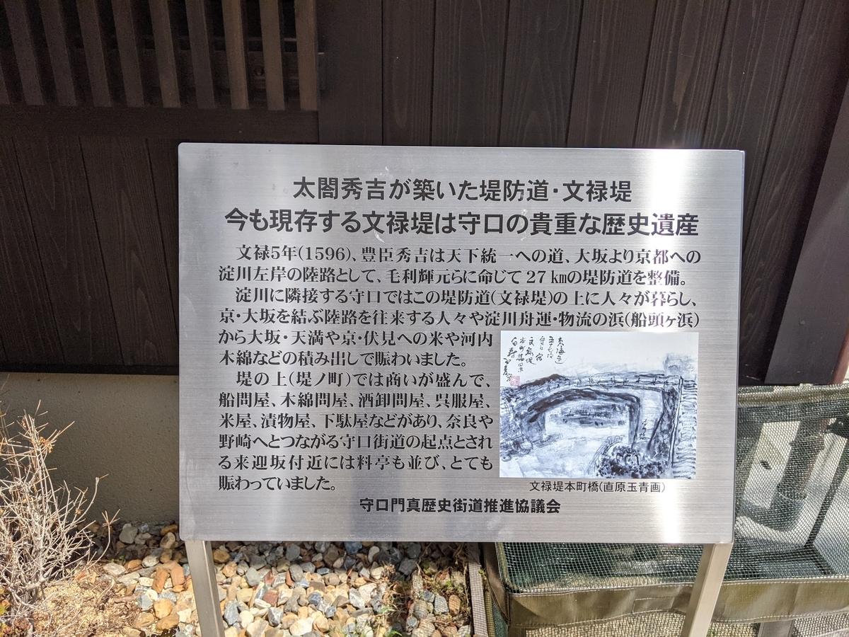 f:id:nanbo-takayama:20210515194248j:plain