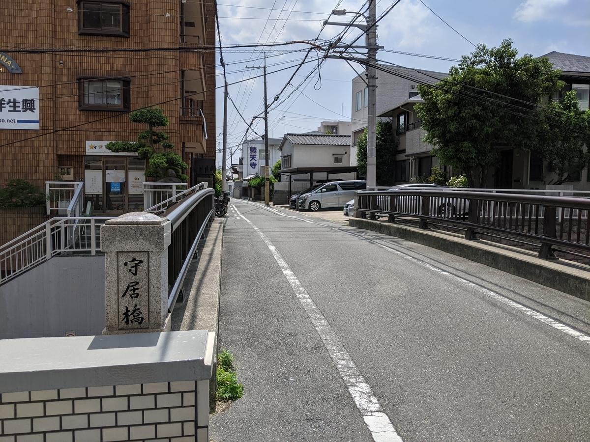 f:id:nanbo-takayama:20210515194530j:plain