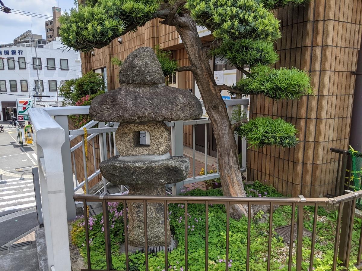 f:id:nanbo-takayama:20210515194836j:plain