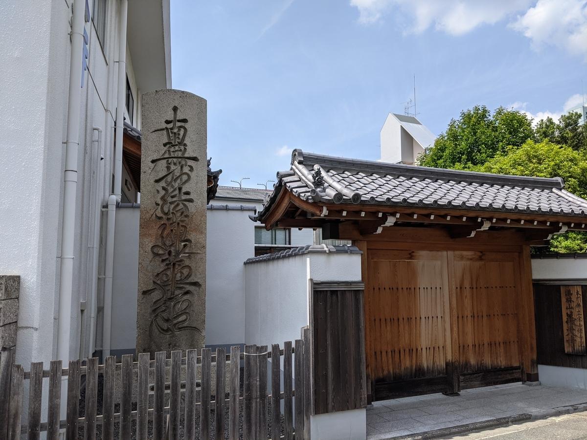 f:id:nanbo-takayama:20210515195107j:plain