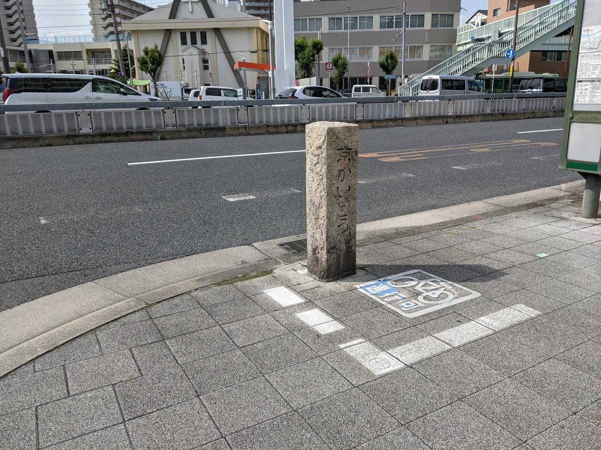 f:id:nanbo-takayama:20210515201435j:plain