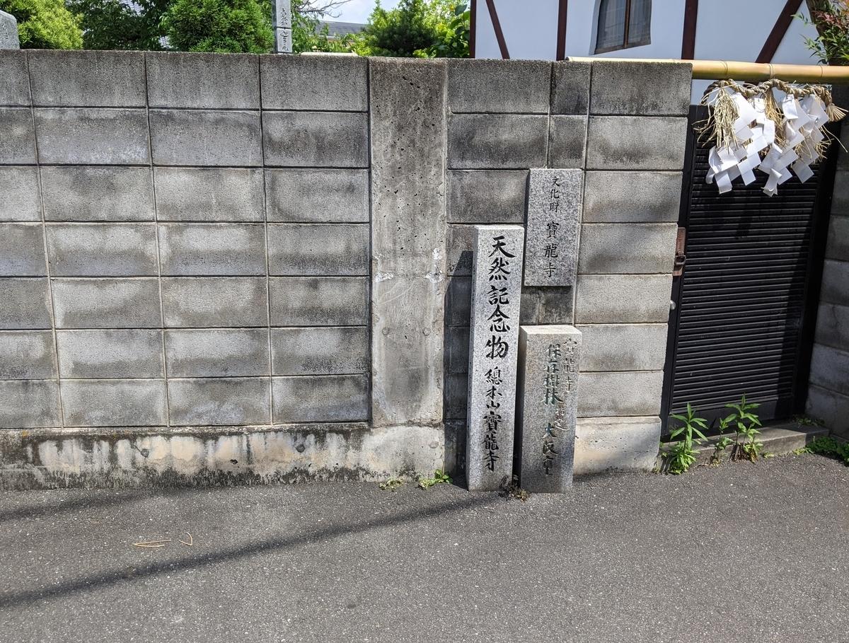 f:id:nanbo-takayama:20210515201915j:plain
