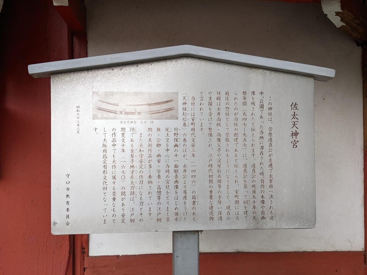 f:id:nanbo-takayama:20210515214704j:plain