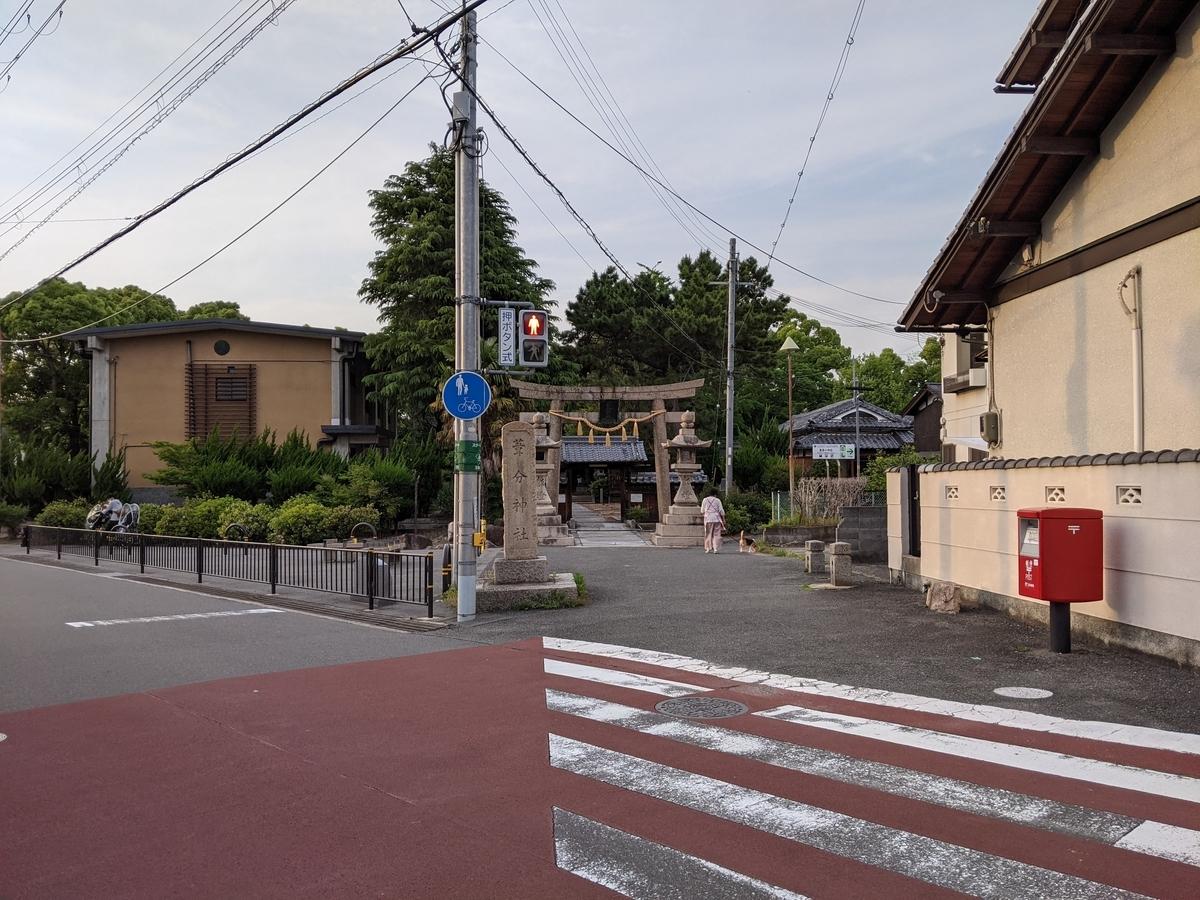 f:id:nanbo-takayama:20210515221526j:plain