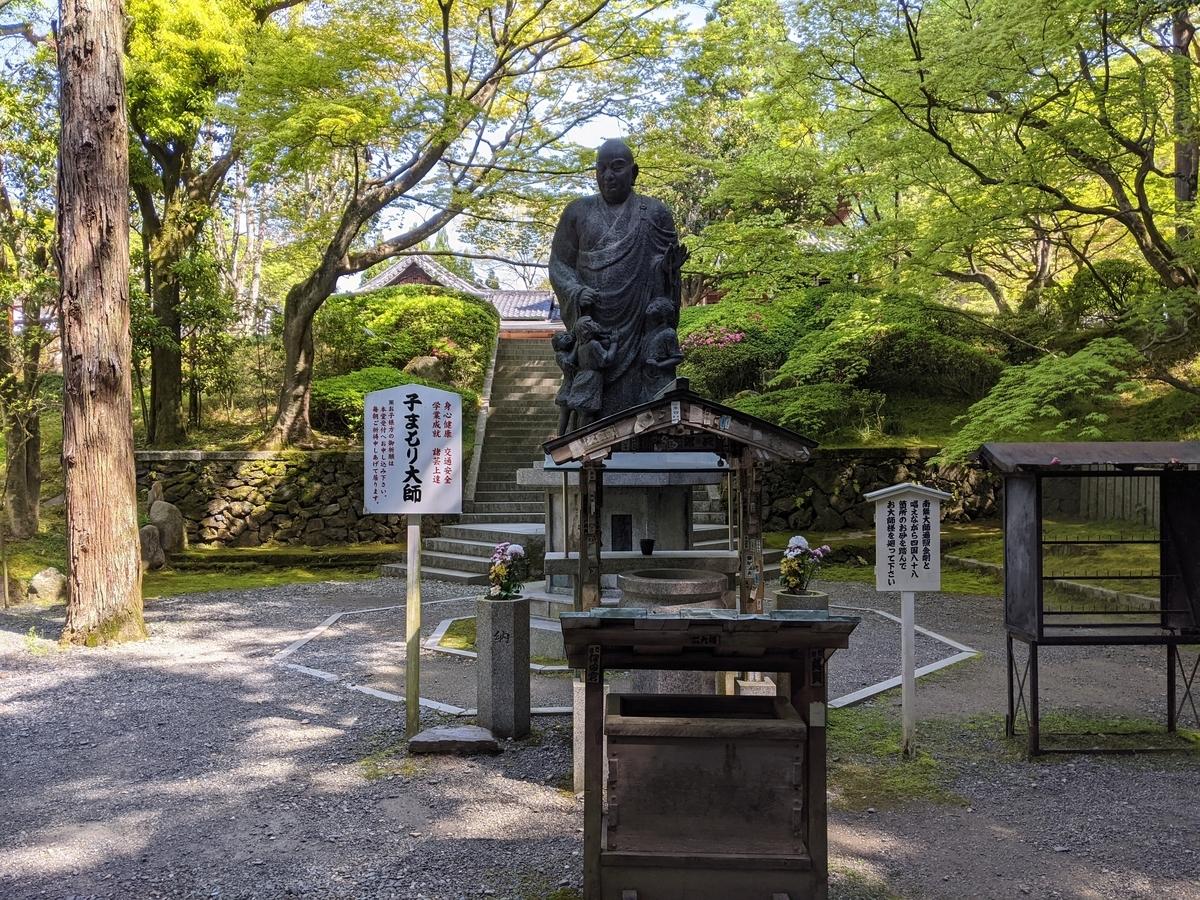 f:id:nanbo-takayama:20210516150237j:plain
