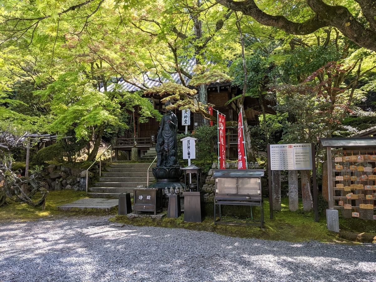f:id:nanbo-takayama:20210516150958j:plain