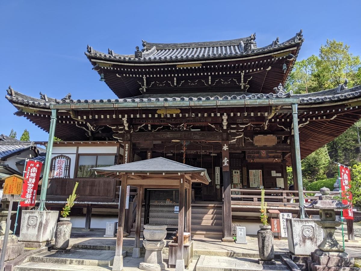 f:id:nanbo-takayama:20210516151544j:plain
