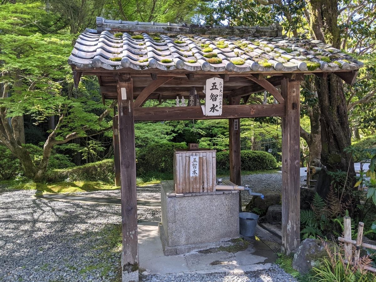 f:id:nanbo-takayama:20210516152240j:plain