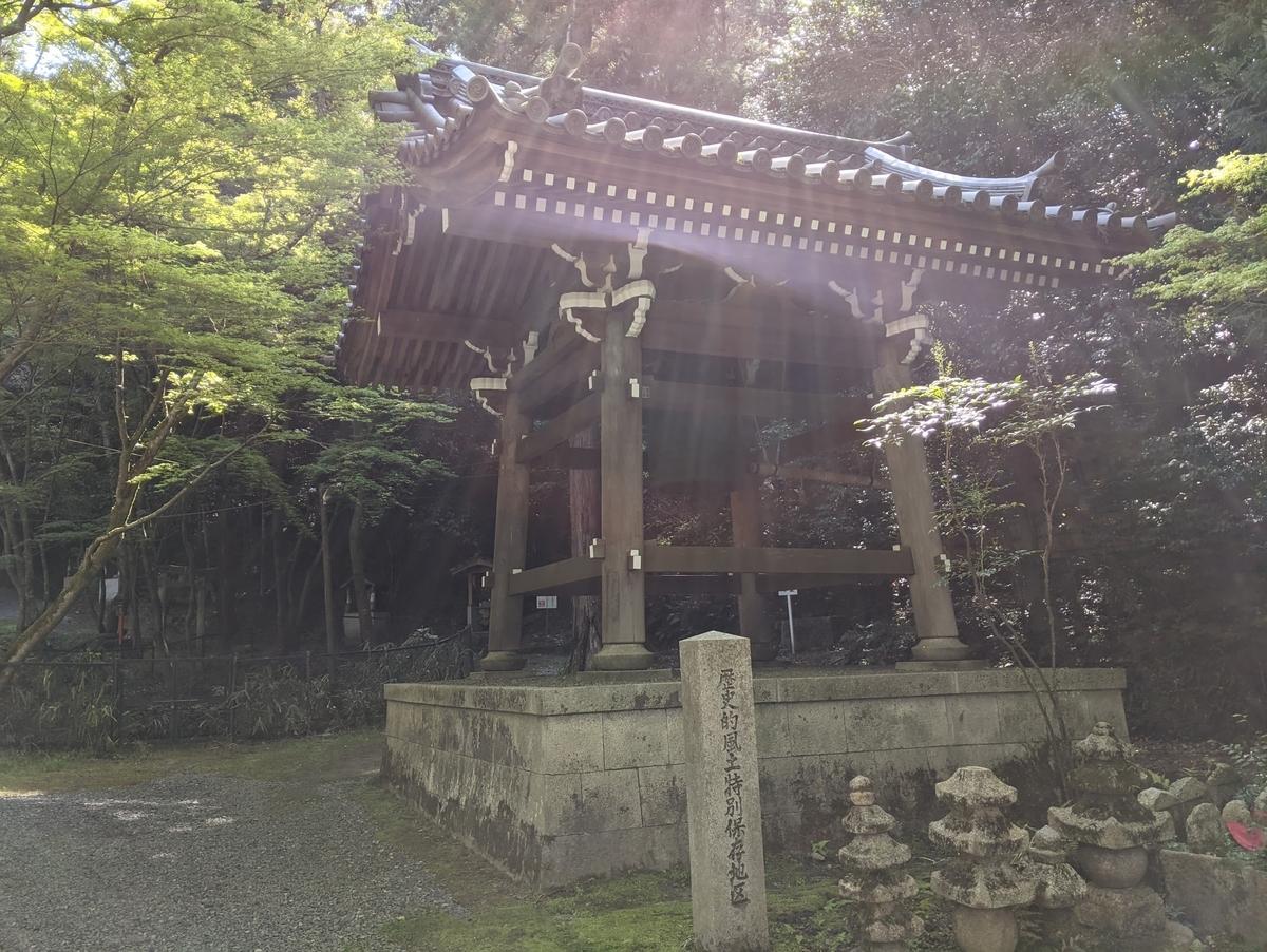 f:id:nanbo-takayama:20210516152801j:plain