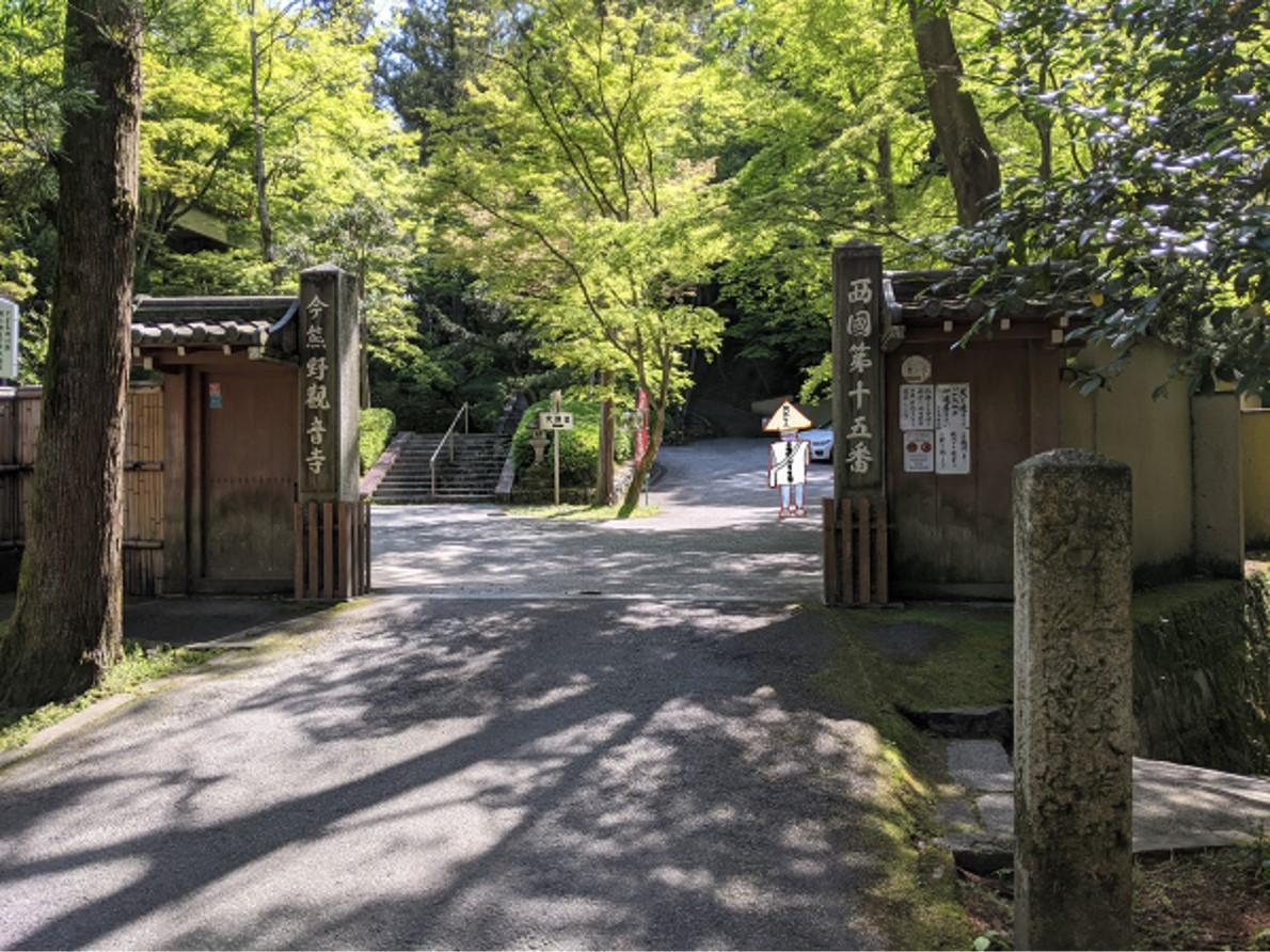 f:id:nanbo-takayama:20210517202827j:plain