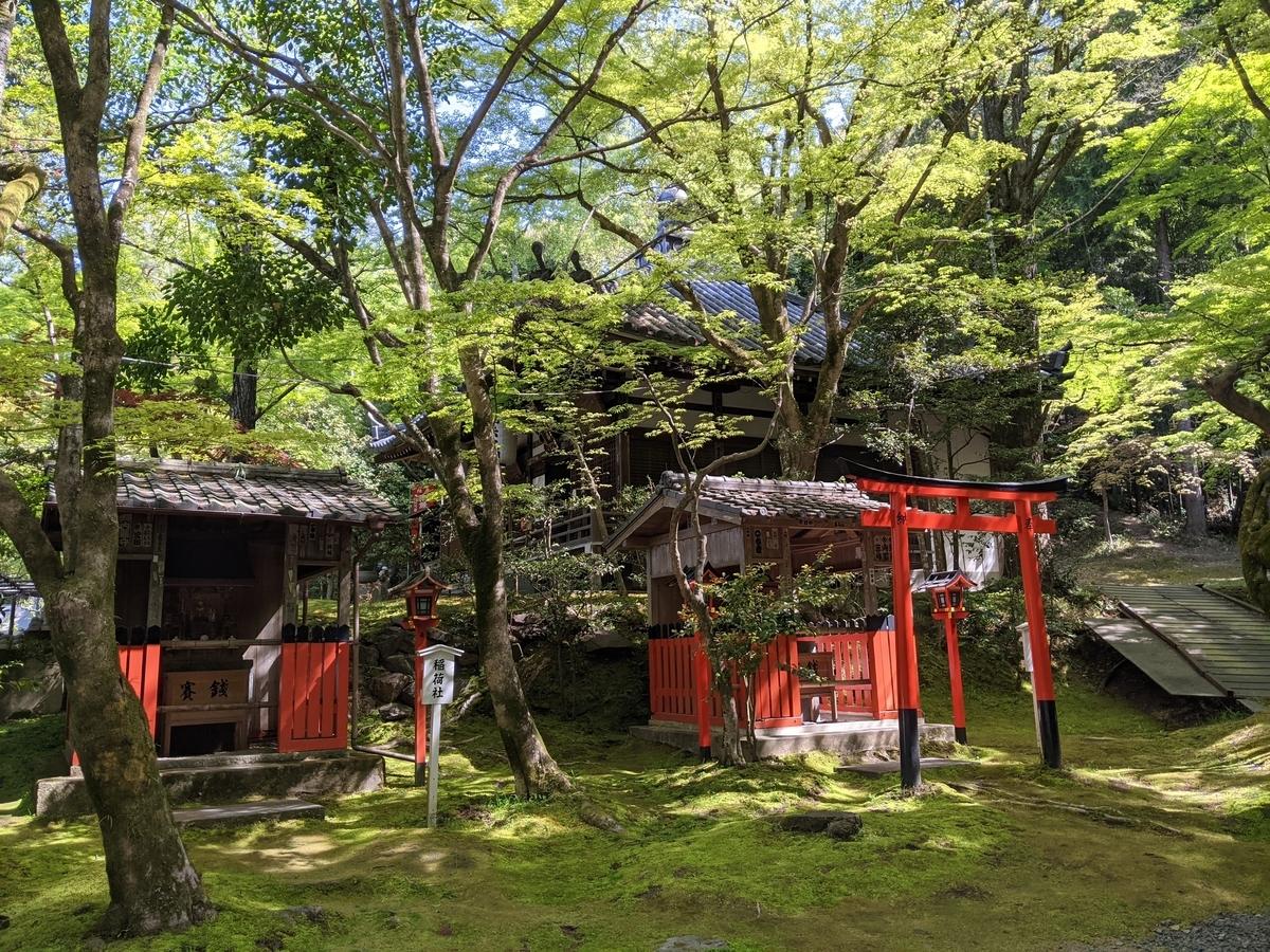 f:id:nanbo-takayama:20210517204319j:plain