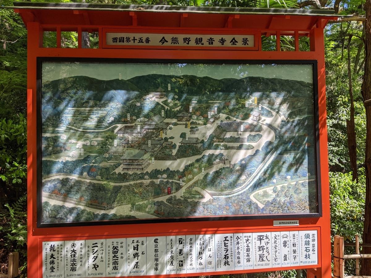 f:id:nanbo-takayama:20210518192305j:plain