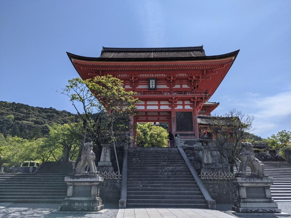 f:id:nanbo-takayama:20210519105948j:plain