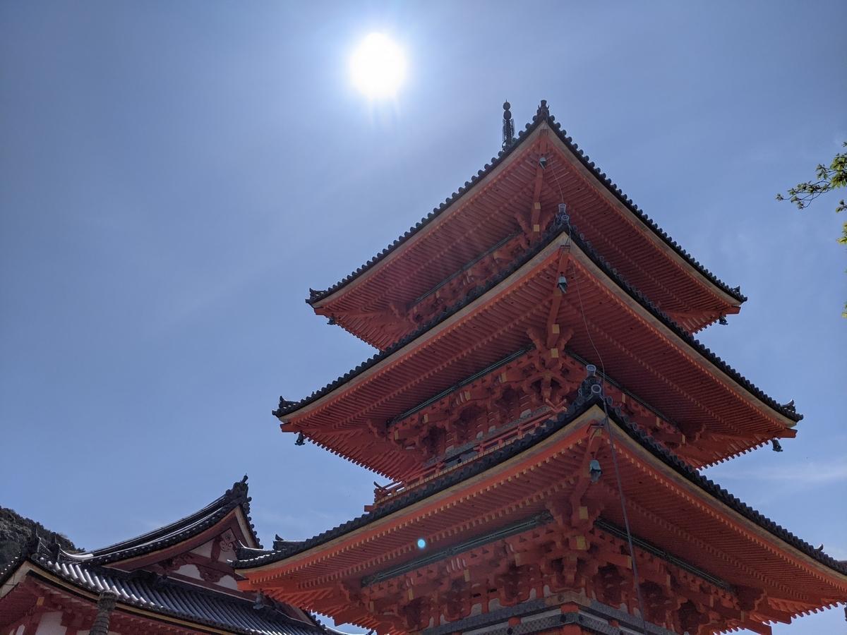 f:id:nanbo-takayama:20210519112000j:plain