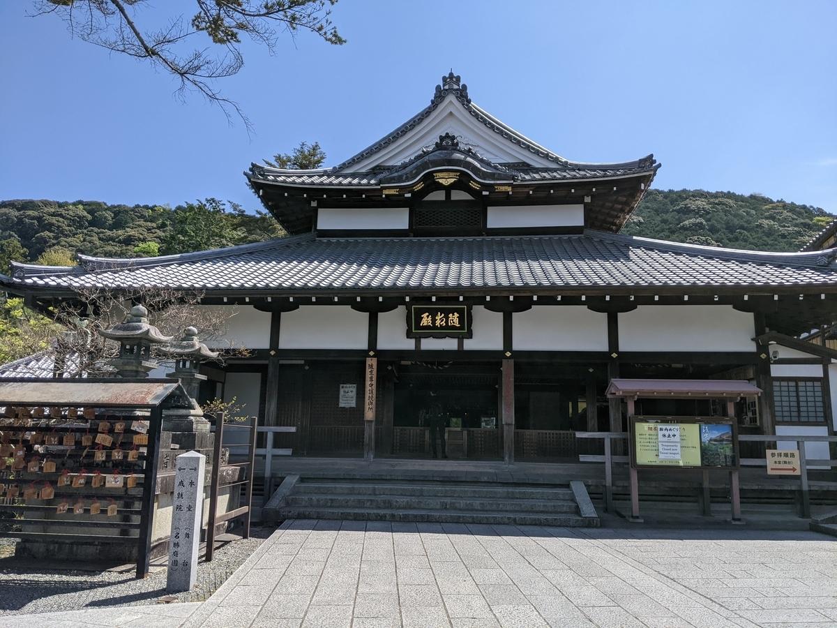 f:id:nanbo-takayama:20210519125409j:plain
