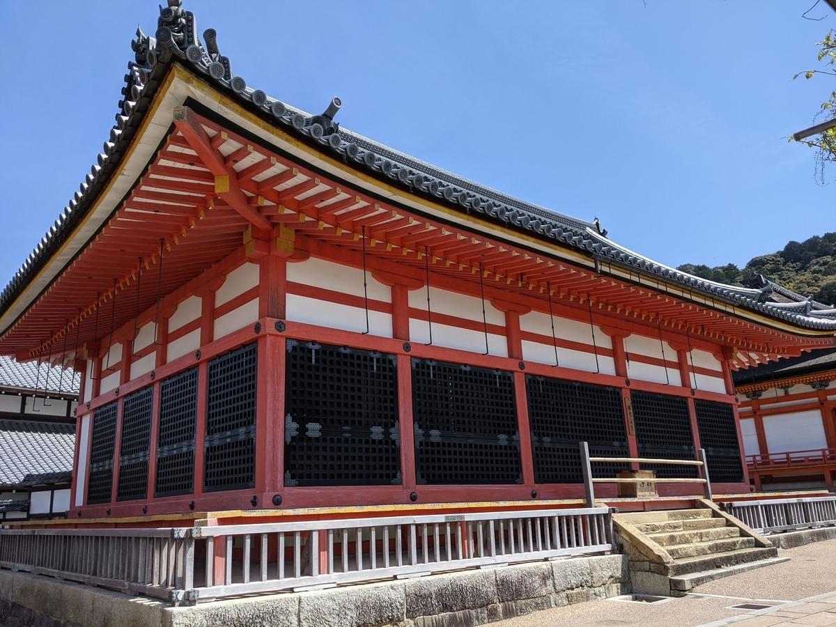 f:id:nanbo-takayama:20210519130749j:plain