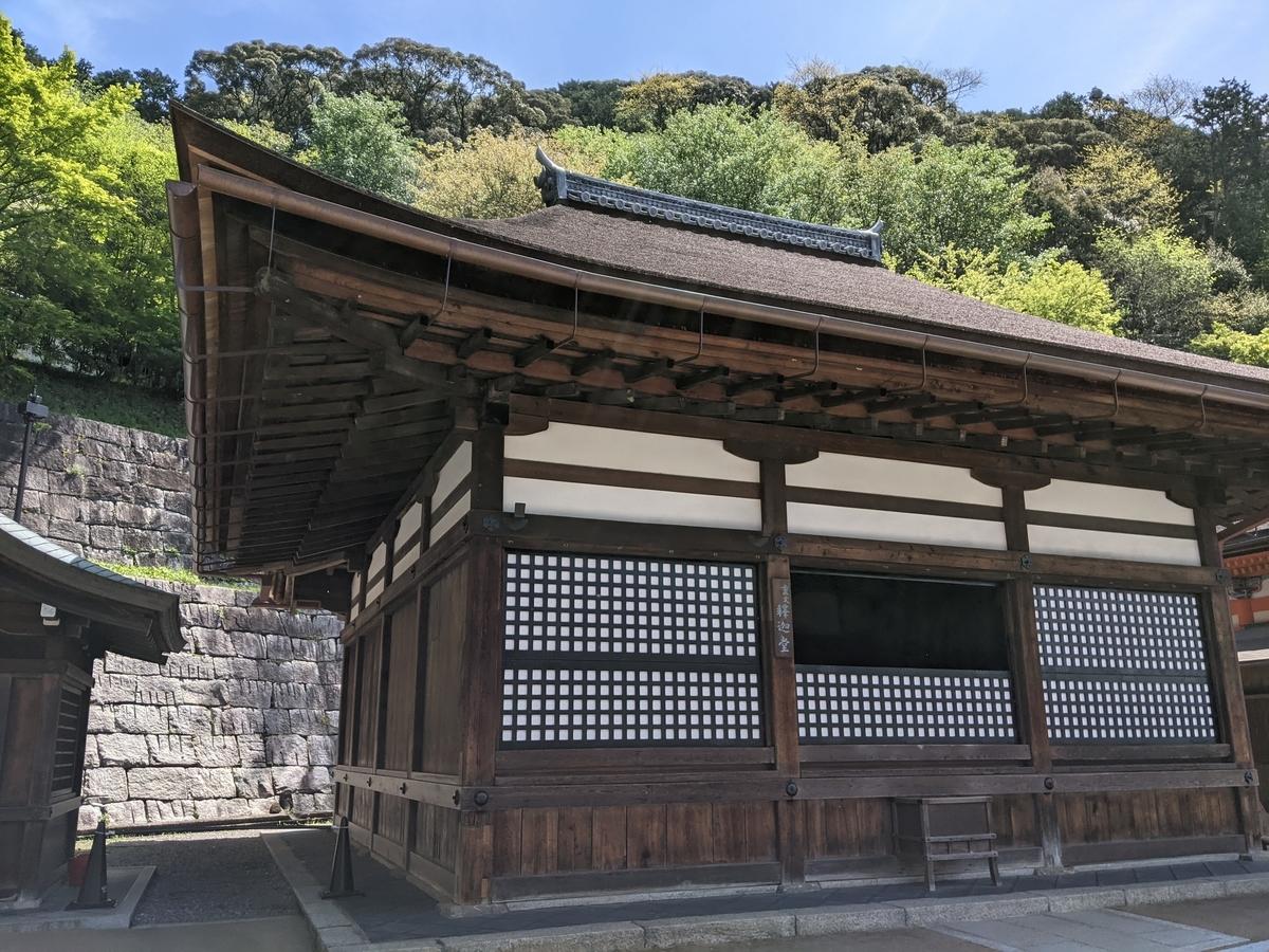 f:id:nanbo-takayama:20210519132807j:plain