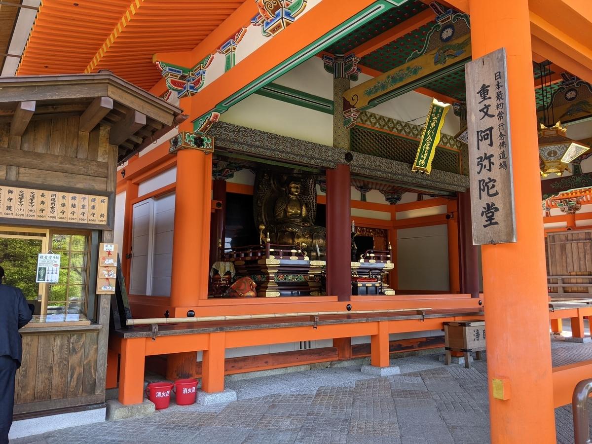 f:id:nanbo-takayama:20210519133148j:plain