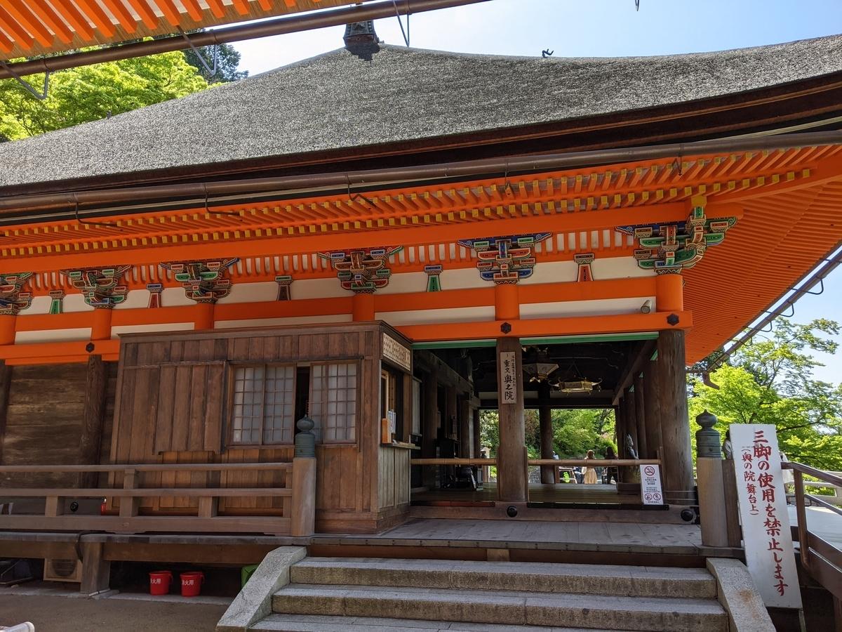 f:id:nanbo-takayama:20210519133547j:plain