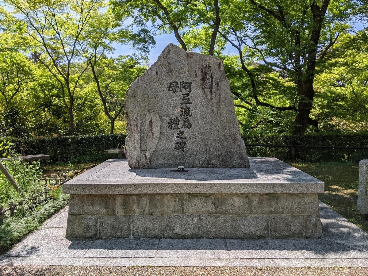 f:id:nanbo-takayama:20210519135404j:plain
