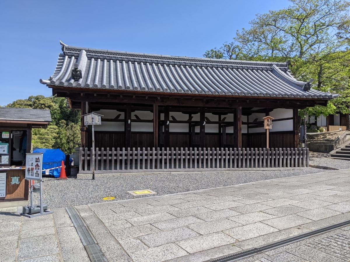 f:id:nanbo-takayama:20210519140601j:plain