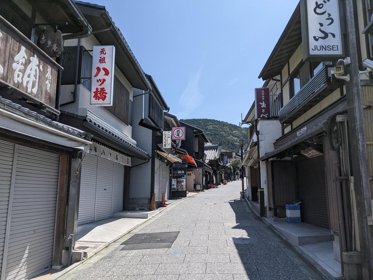 f:id:nanbo-takayama:20210519161944j:plain