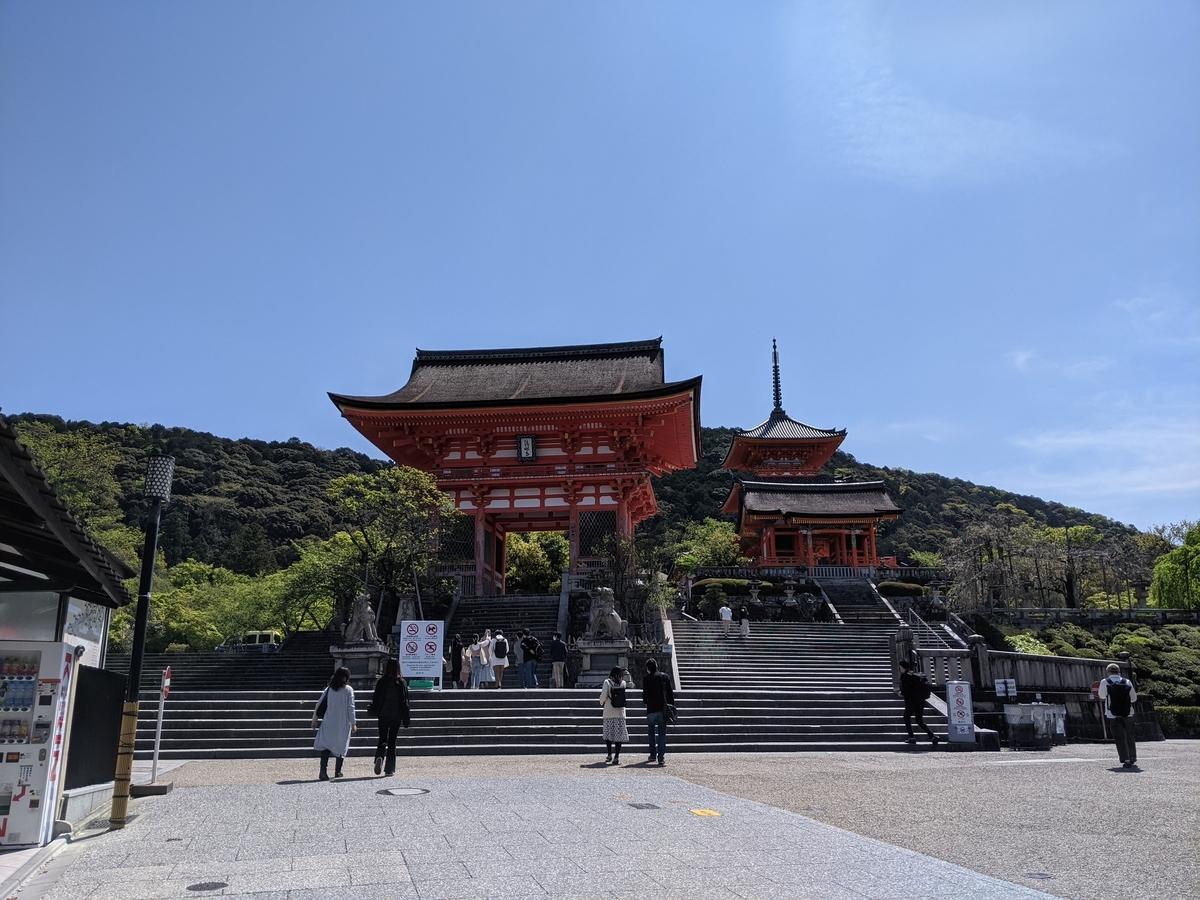 f:id:nanbo-takayama:20210519162402j:plain